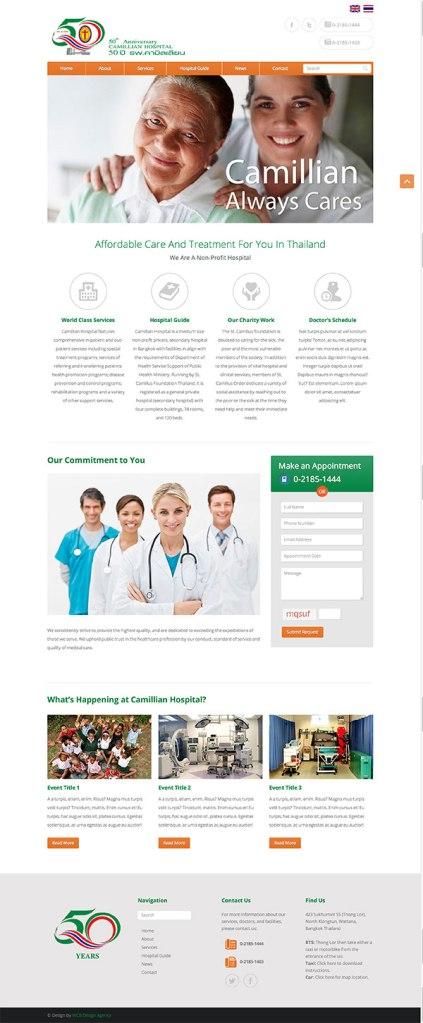 Camillian-Hospital